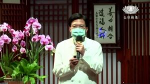 精進日課程_醫療之愛 防疫有情