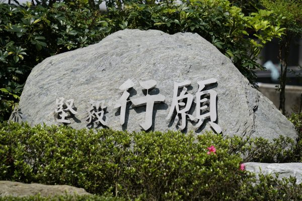 20170408吳明土_TOR4043_A1678328